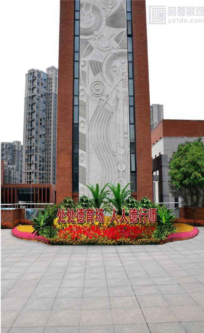 曲江中学 小学校园景观绿化设计项目